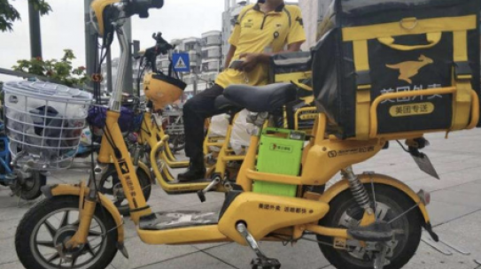 Chinese Product-Service System Innovations Enabled via Governmental Policies: The E-Scooter Case